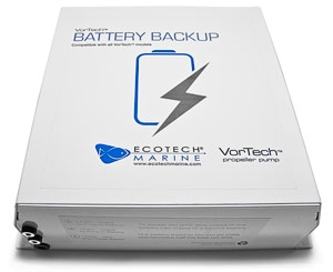 battery_backup-for-eblast
